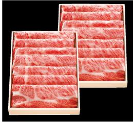 >仙台牛かたローススライス1kg 冷凍 本体 10,500円(税込11,340円)