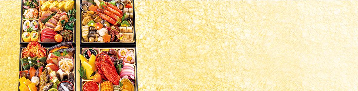 贅沢な厳選食材や希少食材を楽しめる唯一無二の至福のおせちです。オリジナル和四段重華鳳(かほう)5000WAON POINTプレゼント冷蔵4~5人前限定10セット本体100,000円(税込108,000円)