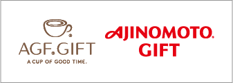 AGF.GIFT/AJINOMOTO GIFT