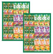 農協野菜Daysギフトセット(2段詰)本体 2,601円(税込 2,809.08円)