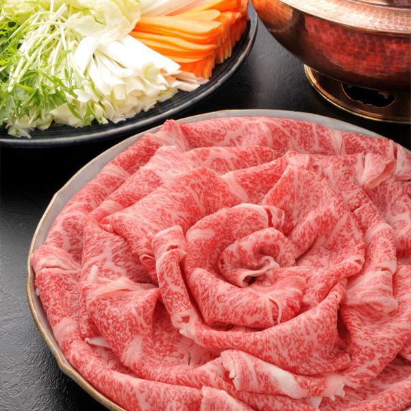茨城県産 常陸牛かたロースすき焼き用 330g