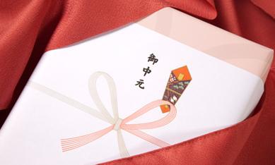 イメージ画像:熨斗(のし)と水引