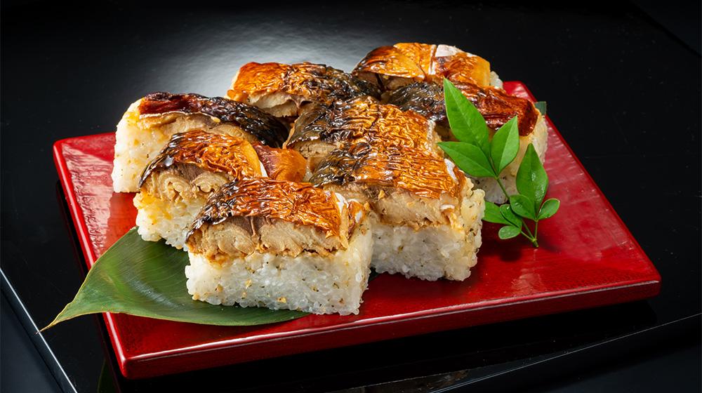ゆず香る焼鯖の押寿司について