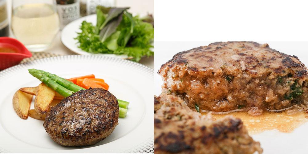 ブラックペッパーの風味を効かせた「香味野菜と牛肉のハンバーグ」