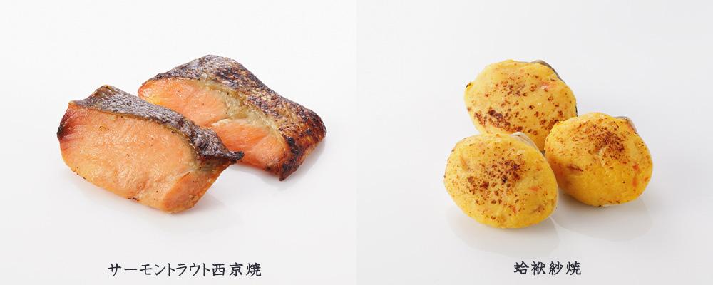 博多 日本料理 てら岡 「天豊」【約2~3人前・36品目】【イオンのおせち】