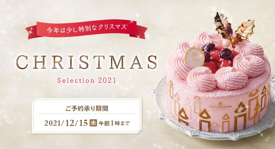 クリスマスのケーキやスイーツ、パーティーグルメ、フラワー、ワインなどを販売中。12月15日(水)午前1時まで承り中。