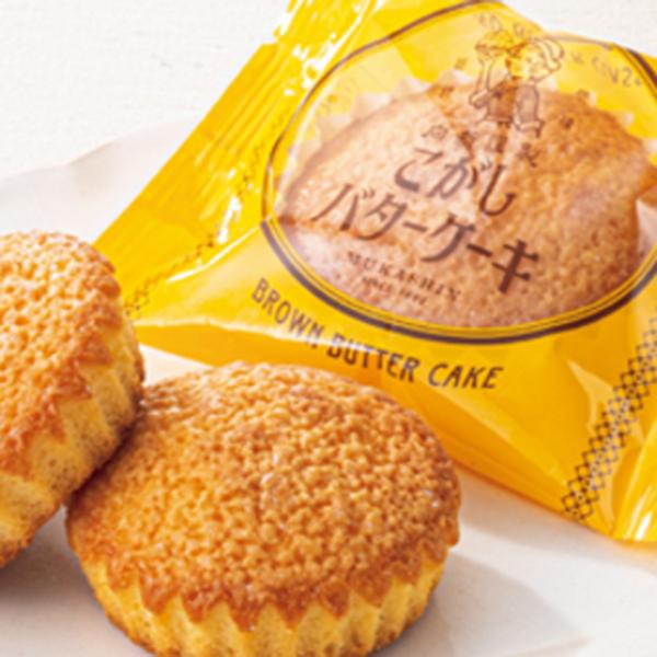 銘菓創庵 むか新 こがしバターケーキ詰合せ 【冬ギフト・お歳暮】 商品画像1