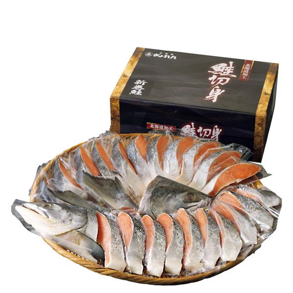 北海道ぎょれん 熟成新巻鮭 三段仕込み製法(甘塩味) 【冬ギフト・お歳暮】 商品画像1