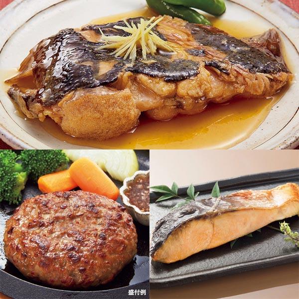今日のおかずはこれ!セット(北海道産時鮭切身・噴火湾産子持ち真カレイ煮付け・神戸牛100%ビーフハンバーグ) (L5751) 【サクワ】 商品画像1