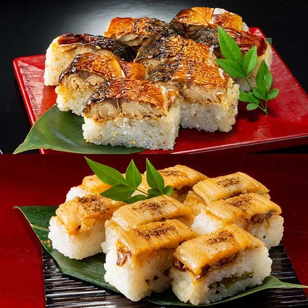 【なだ万】棒寿司セット(なだ万ゆず香る焼き鯖の押寿司・なだ万煮穴子の押寿司) (L5757) 【サクワ】 商品画像1