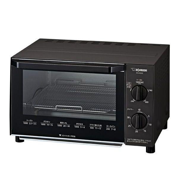 象印 オーブントースタこんがり倶楽部 [EQ-AG22] (R3533) 商品画像1