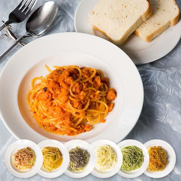 【セントベーネ】パスタ6種とパンセット(L5903)【サクワ】【直送】 商品画像1