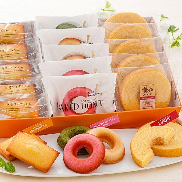 神戸スイーツ 3種の焼き菓子セット[YJ-FPL]【年間ギフト】 商品画像1