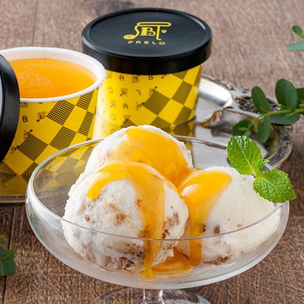 チーズタルト専門店PABLO チーズタルトアイス[AH-PC15]【年間ギフト】 商品画像1