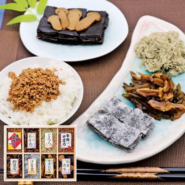 廣川昆布 万味豊秀 8品佃煮木箱詰【年間ギフト】[V1219-03] 商品画像1