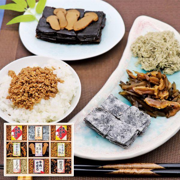 廣川昆布 万味豊秀 9品佃煮木箱詰【年間ギフト】[V1219-04] 商品画像1
