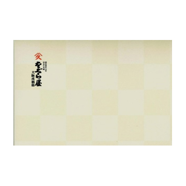 をぐら屋 女将のこだわり昆布 1箱 [BR-12]【フードアルチザン】 商品画像1