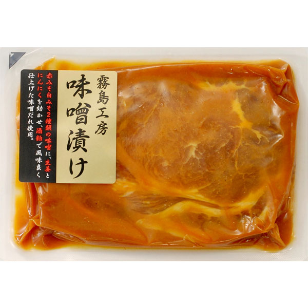 国産豚ロースふぞろいの味噌漬け・味付け生姜焼き用食べくらべセット 2400g【おいしいお取り寄せ】 商品画像2