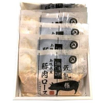 島根県産 匠熟豚ロース粕漬け 500g【おいしいお取り寄せ】 商品画像2