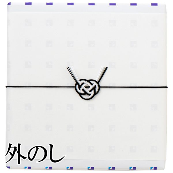 ラヴィマイン カーキ&エコダイアナ 【年間ギフト】【アート弔事結び切り】 商品画像2