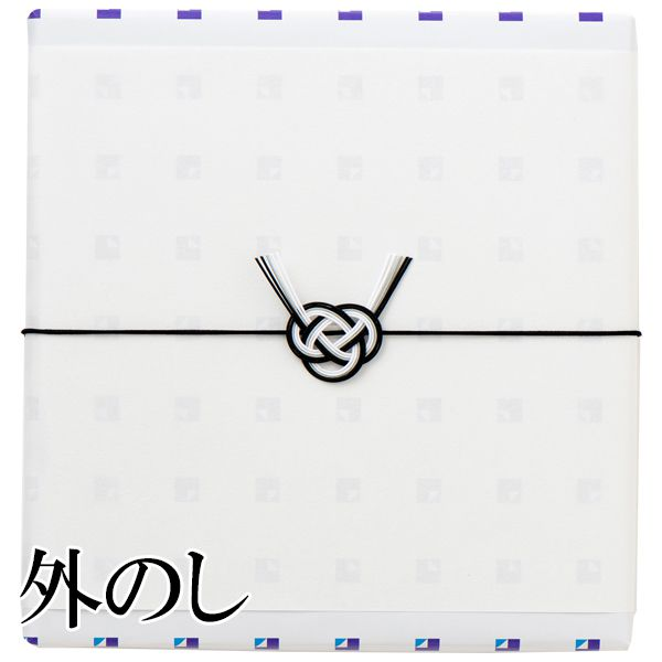 美味百撰 紅花 【年間ギフト】【アート弔事結び切り】 商品画像2