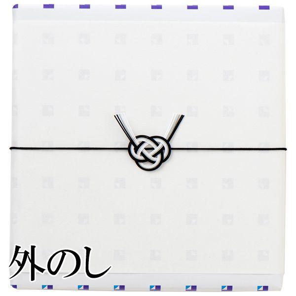 美味百撰 銀杏 【年間ギフト】【アート弔事結び切り】 商品画像2