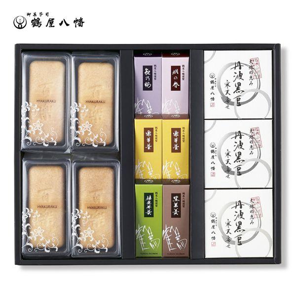 鶴屋八幡和菓子詰合せ【年間ギフト】[TM35] 商品画像2
