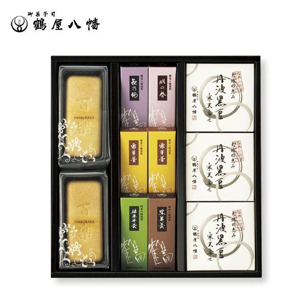 鶴屋八幡和菓子詰合せ【年間ギフト】[TM30] 商品画像2