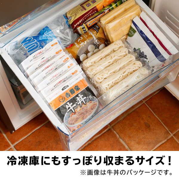 【吉野家】冷凍 牛焼肉丼の具 120グラム×10袋 (L4618) 【サクワ】 商品画像2