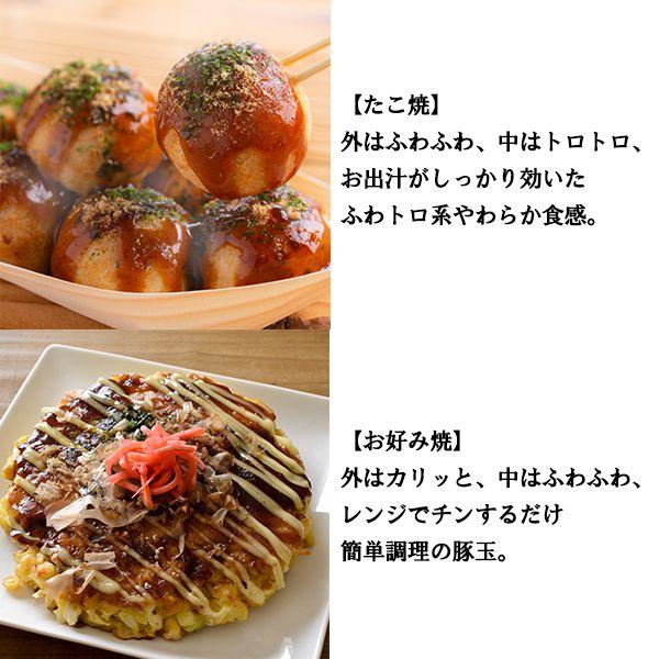 【あほや】たこ焼・お好み焼きセット (L5166) 【サクワ】【直送】 商品画像2