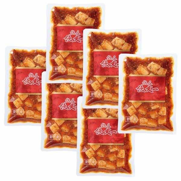 【陳建一】麻婆豆腐 150グラム×6袋 (L5630) 【サクワ】 商品画像2