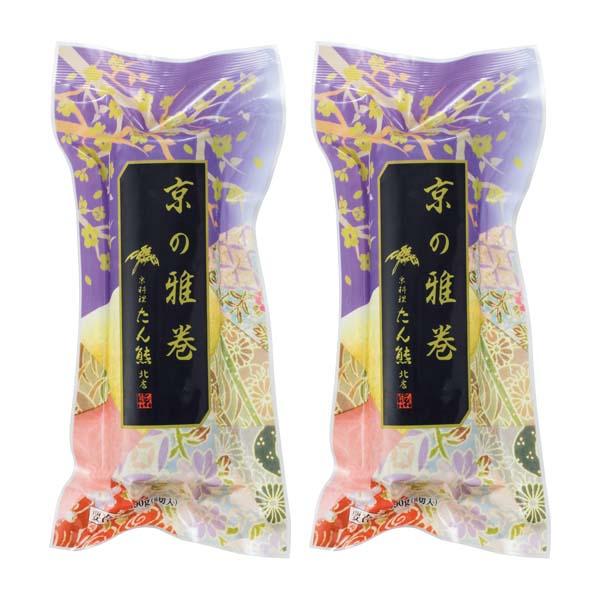 【たん熊北店】京の雅巻 390グラム×2本 (L5696) 【サクワ】 商品画像2