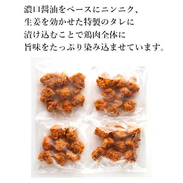 【ぶんごや監修】レンジで簡単から揚げ 300グラム×4袋 (L5070) 【サクワ】【直送】 商品画像2