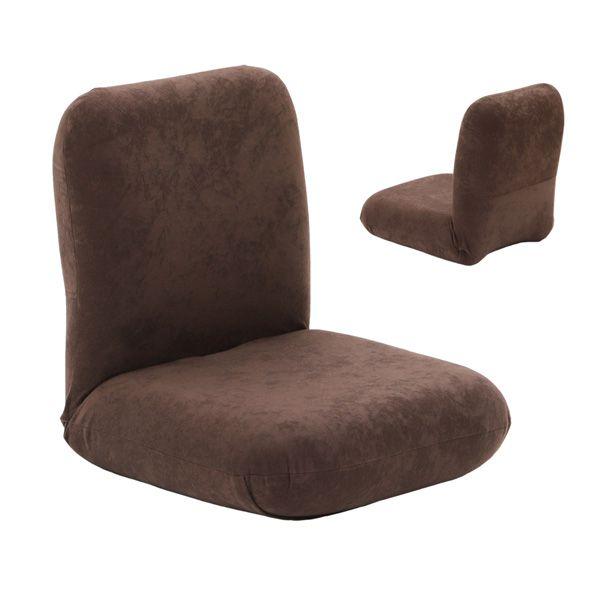 産学連携 あぐら座椅子2 (R3943) 商品画像2