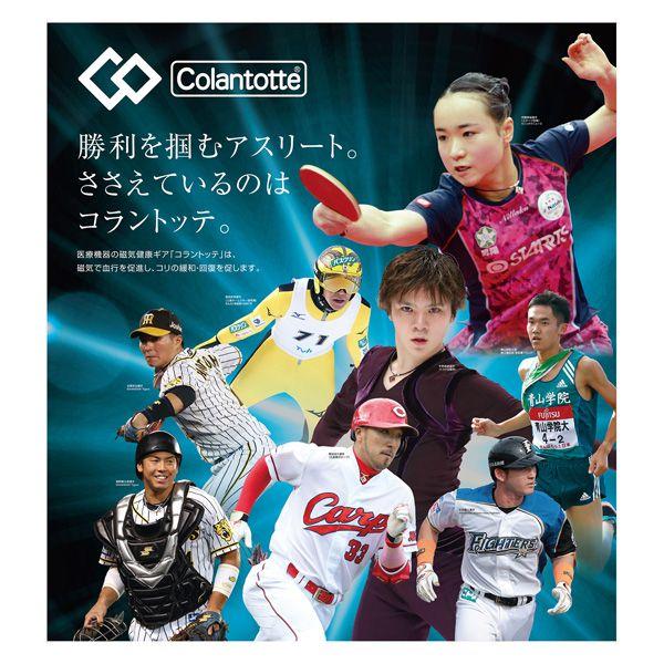 コラントッテ ネックレス クレストM (R3960) 商品画像2