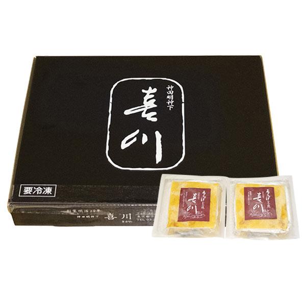 【神田明神下喜川】 うまき玉子焼 250グラム×2個 (L5877) 【サクワ】【直送】 商品画像2
