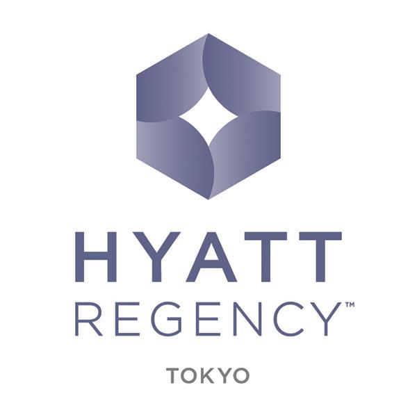 ハイアット リージェンシー 東京 「香宝」【約4〜5人前・47品目】【イオンのおせち】 商品画像2