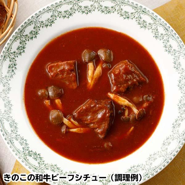 3種のごちそうスープセット(L5963)【サクワ】【直送】 商品画像2