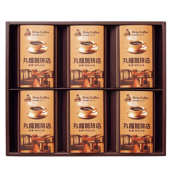 丸福珈琲店 伝承香味ブレンド詰合せ【年間ギフト】[MCDD-30] 商品画像2