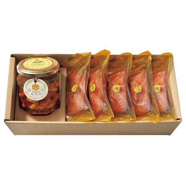 パティスリーQBG 森のぐだくさんナッツのはちみつ漬け&フィナンシェA【年間ギフト】[QBG-011] 商品画像2