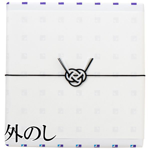 美味百撰 菜花 【年間ギフト】【アート弔事結び切り】 商品画像2