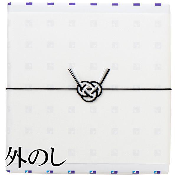 美味百撰 片栗 【年間ギフト】【アート弔事結び切り】 商品画像2
