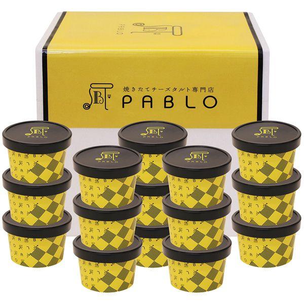 チーズタルト専門店PABLO チーズタルトアイス[AH-PC15]【年間ギフト】 商品画像2