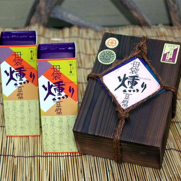 母袋工房 燻り豆腐 200g×2【フードアルチザン】 商品画像2
