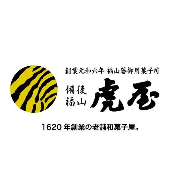 【広島県虎屋本舗】はっさく大福 12個×1箱 (L3338) 【サクワ】【直送】 商品画像3