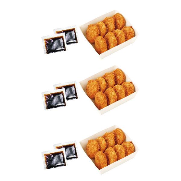 【銀座梅林】ひと口ヒレカツ 8枚入×3セット (L5908) 【サクワ】 商品画像3