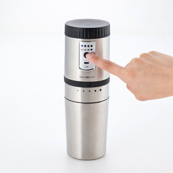 ジアレッティ 電動ミル付きコーヒーマグ [GR-HC002] (R3933) 商品画像3