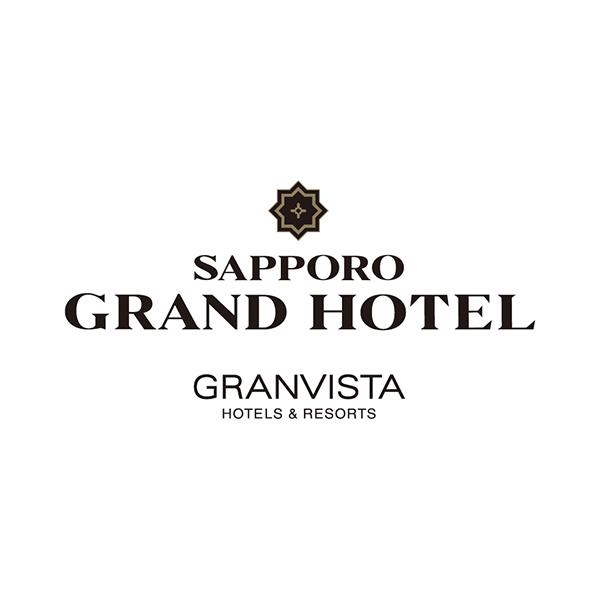 札幌グランドホテル「洋風オードブル」【約4人前・20品目】【イオンのおせち】 商品画像3