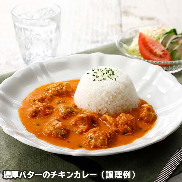 3種のごちそうスープセット(L5963)【サクワ】【直送】 商品画像3
