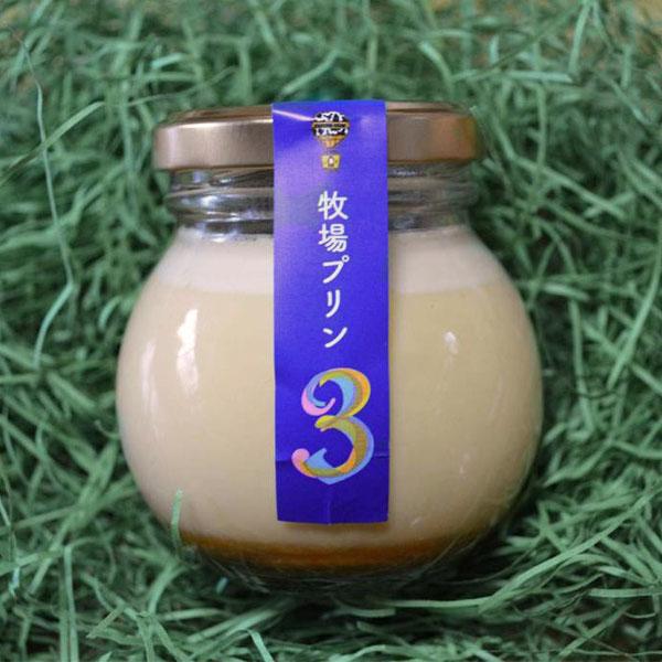 佐賀県産 牧場プリン3(6個入)【おいしいお取り寄せ】 商品画像4